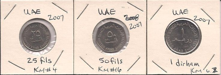 UAE - coins - side 1. I visited two emirates in 2011 at the conclusion of a nice cruise.