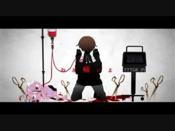 """【オリジナルPV】☀「罪と罰」 -arrange ver.- 歌って㋯㋟。  """"Crime and Punishment"""" - Amatsuki  (Youtube: http://www.youtube.com/watch?v=7DM62_2UKkc&list=PL0yX0cxzf8xGX12rckgowjcaTh0PKRkmu)"""