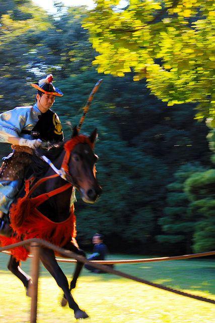 Japanese horseback archery -Yabusame- at Meiji Shrine, Tokyo, Japan