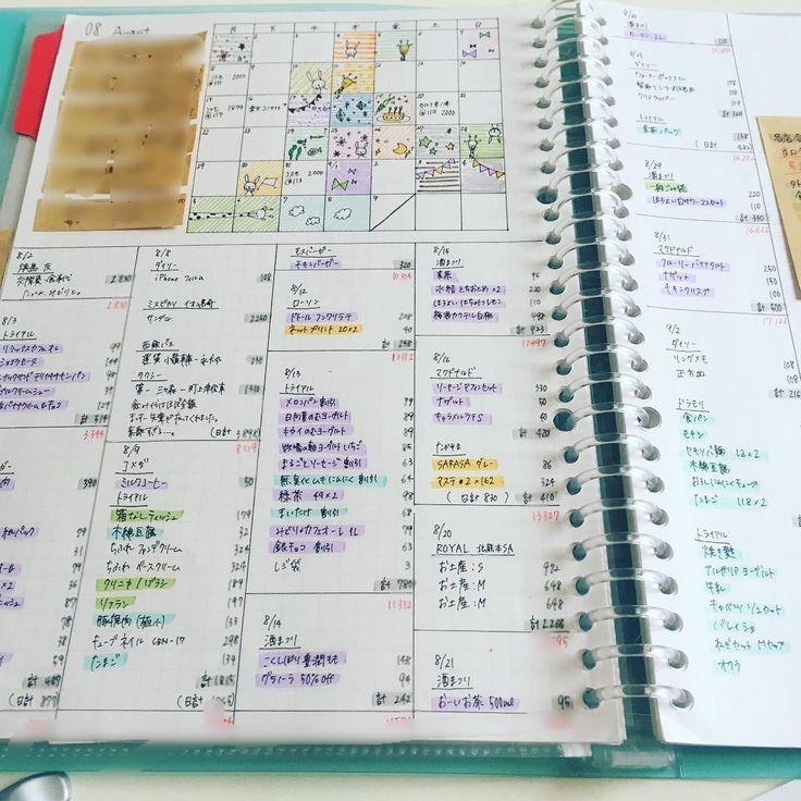 ついに本が出た!大人気づんの家計簿みんなのアレンジ術 - LOCARI(ロカリ)