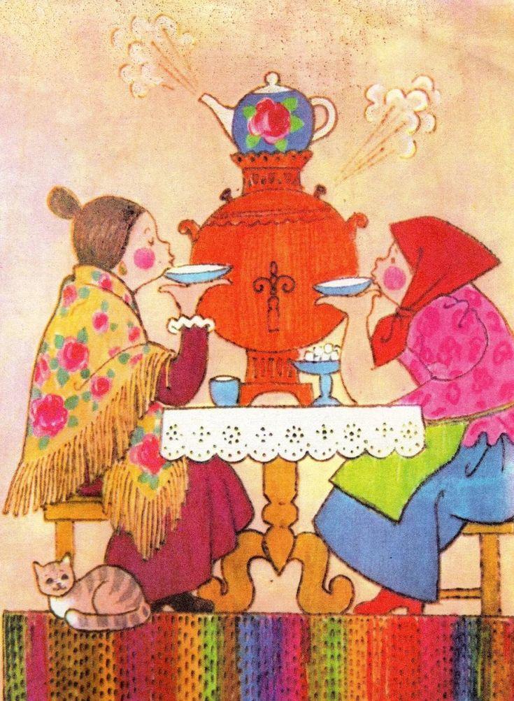 фея открытка ссср молодожены пьют чай расцветок чётких рекомендаций