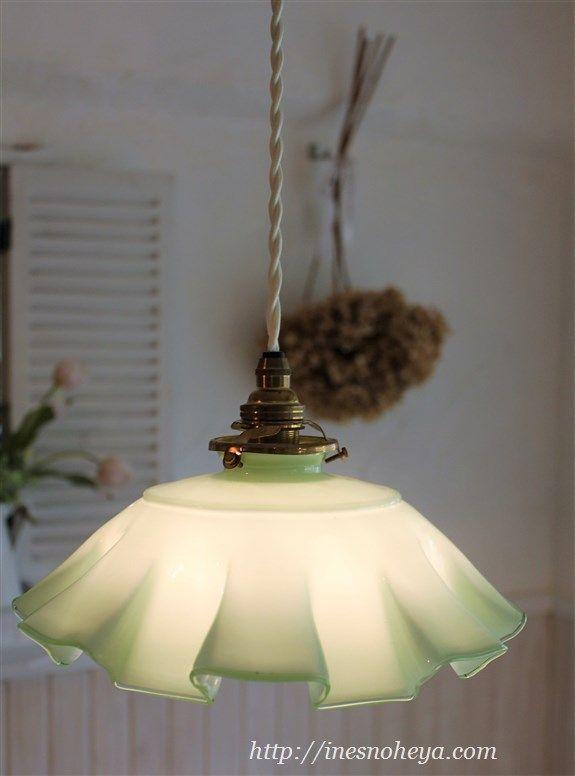 フランスアンティーク照明 オパリンガラスのランプシェード パステルグリーン ランプシェード フランスアンティーク アンティーク照明