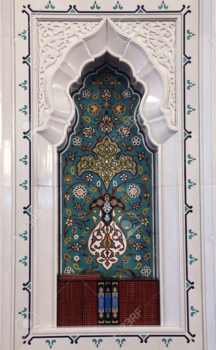 Oriental Mosaic Decoration In A Mosque. Quran Books In A Shelf... Stock Photo, Picture And Royalty Free Image. Image 10456837.