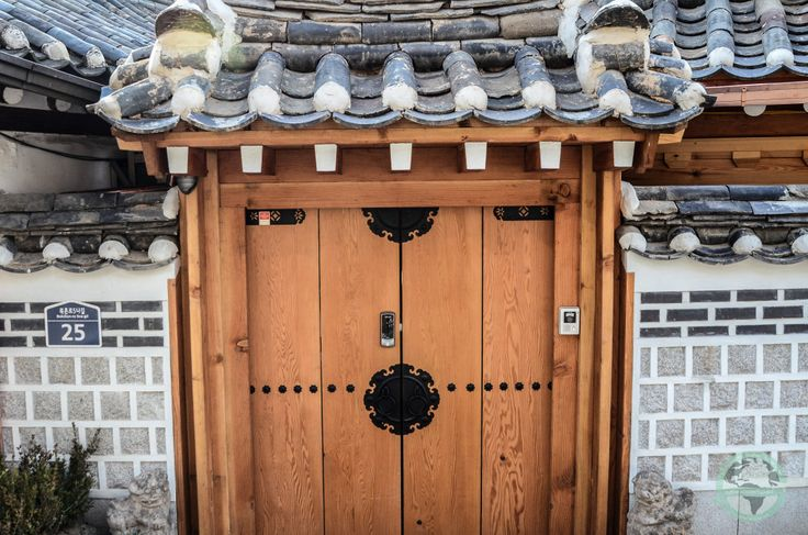 Explore the historical side of Seoul, South Korea by visiting Bukchon  Travel Hanok Village Photo