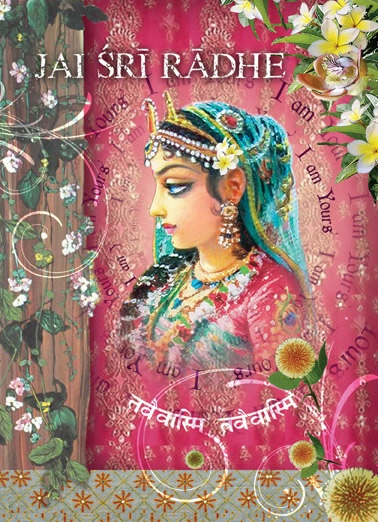 Radharani 5x7 Meditation Card by ThakuraniArts on Etsy, $2.00