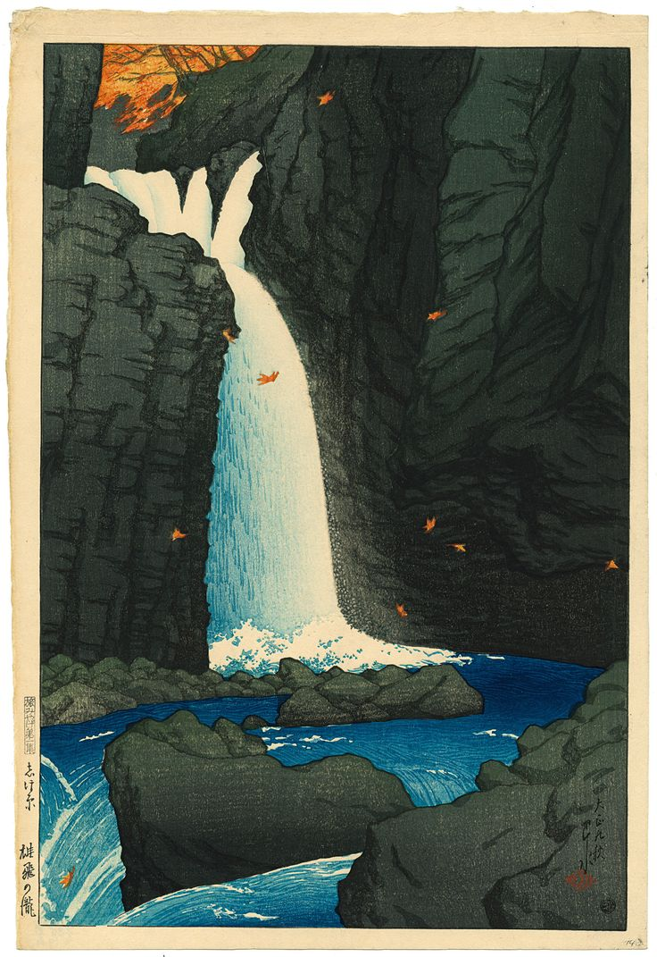 YŪHI WATERFALL, SHIOBARA, Kawase Hasui (1883-1957), 1920, P0810. Elise Wessels Collection – Nihon no hanga
