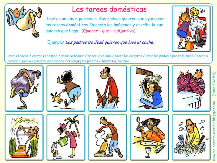 Me encanta escribir en español: Las tareas domésticas (el subjuntivo)