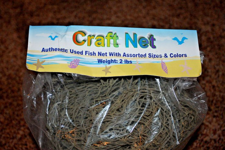 (1) 2 Pounds,Authentic Used Fish Net,Craft Supplies,Beach Decor,Home decor Net-1 #SHORELYYOURS