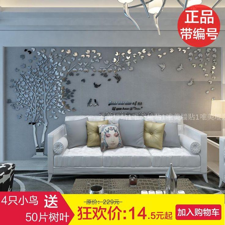 Boom boom liefhebbers 3D stereo acryl kristallen muurstickers woonkamer eetkamer slaapkamer bank TV achtergrond decoratie