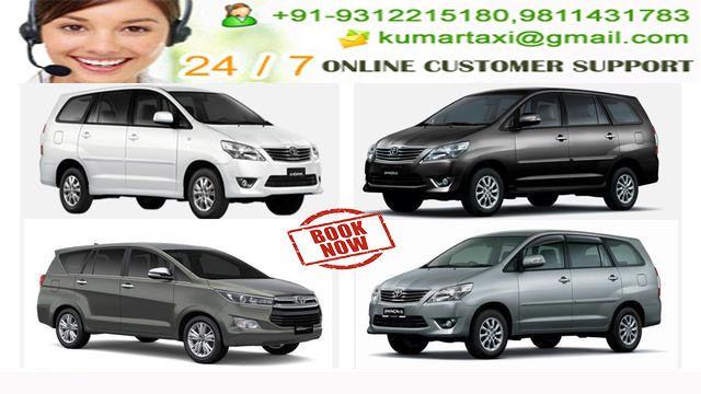 Car On Rent At Car Rentals Delhi Car Rental Car Hire Car Rental Service