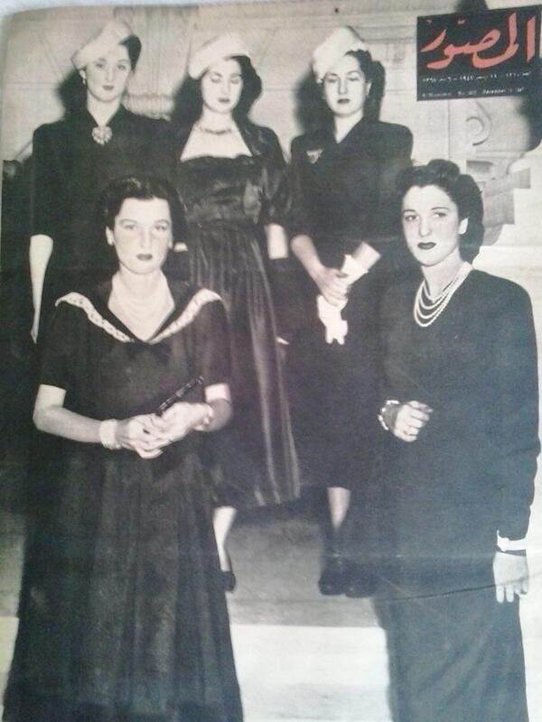 الاميرة فوزية و فائزة و في الخلف نسل شاة و هنزادة princesses  Fawzia, Faiza, Neslishah, and Hanzadeh