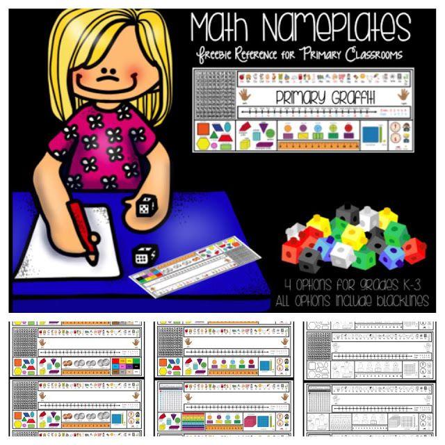 Math Name Plates {Freebie}