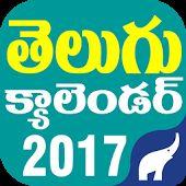Telugu Calendar Panchang 2017✡