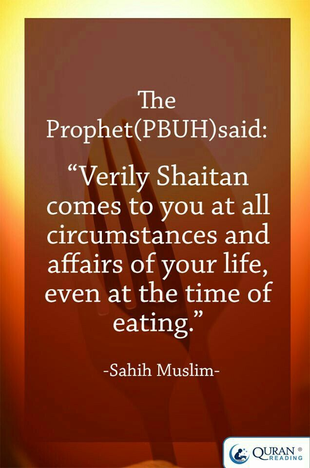 Always Say Bismillah The ProphetPBUHsaidVerily Shaitan Comes To You At All Circumstances And Affairs Of Your Even Time Eating