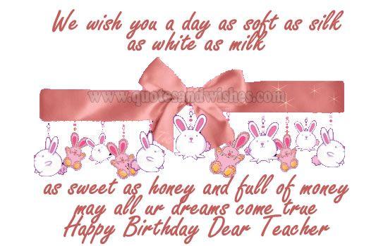 happy birthday wishes to teacher: 20 тыс изображений найдено в Яндекс.Картинках