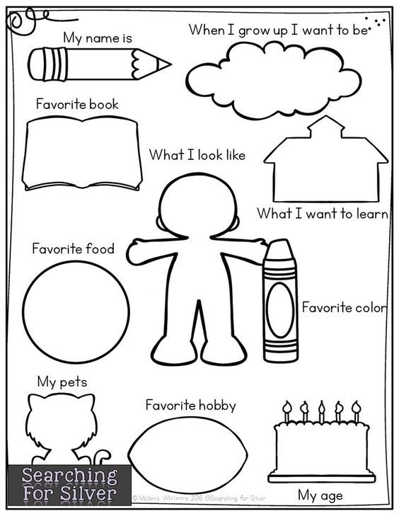14 best all about me images on Pinterest | Classroom ideas ...
