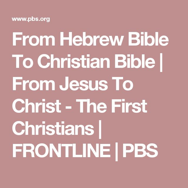 From Hebrew Bible To Christian Bible | From Jesus To Christ - The First Christians | FRONTLINE | PBS