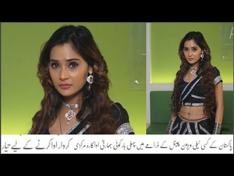 1st Time Bollywood Actress Sara Khan in Pakistani TV Drama