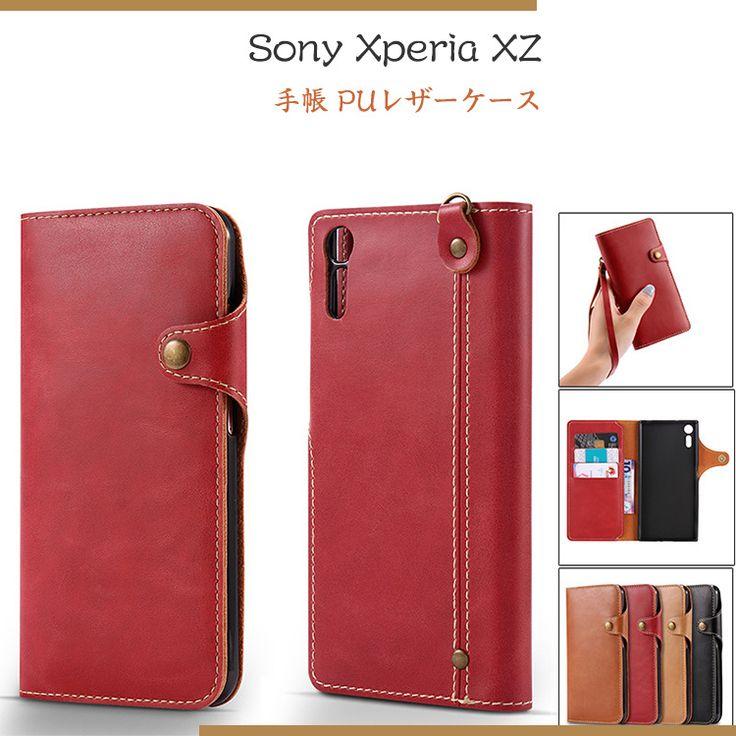 Xperia XZ ケース 手帳型 レザー バネホック風マグネット かっこいい カード収納 おしゃれ エクスペリアXZ 上質PUレザー 手帳型カバー XZ-LG01 - IT問屋直営本店