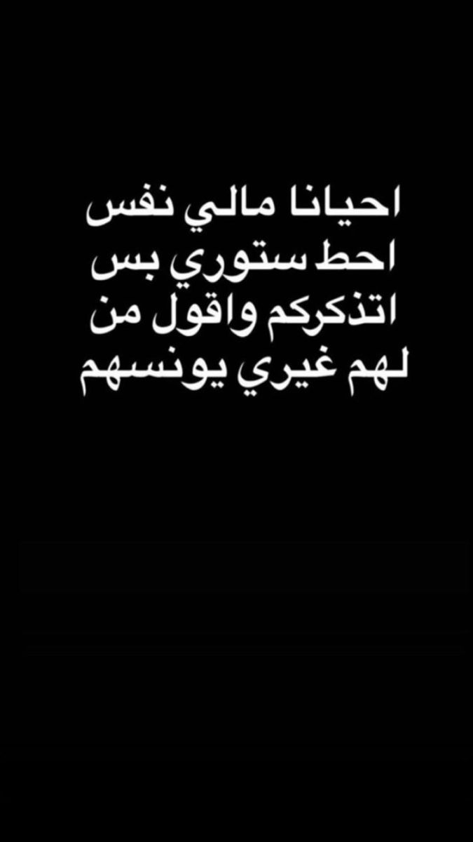 Pin By Mais Samhouri On Funny In 2021 Movie Love Quotes Jokes Quotes Funny Arabic Quotes