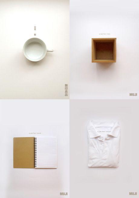 muji poster - Google Search