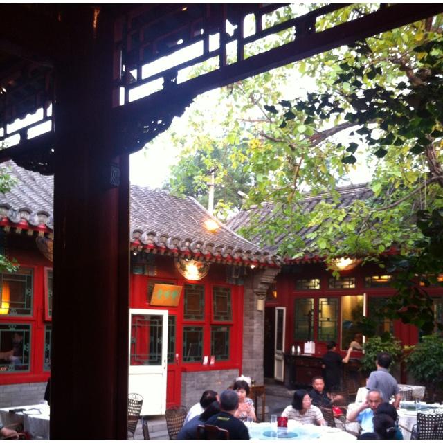 Hua's Courtyard Restaurant - Beijing Restaurant