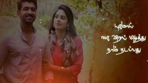 Naandukittu Setha Enna Lovely Tamil Status Songs: Best ...
