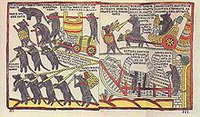 Lubok - Wikipedia, the free encyclopedia