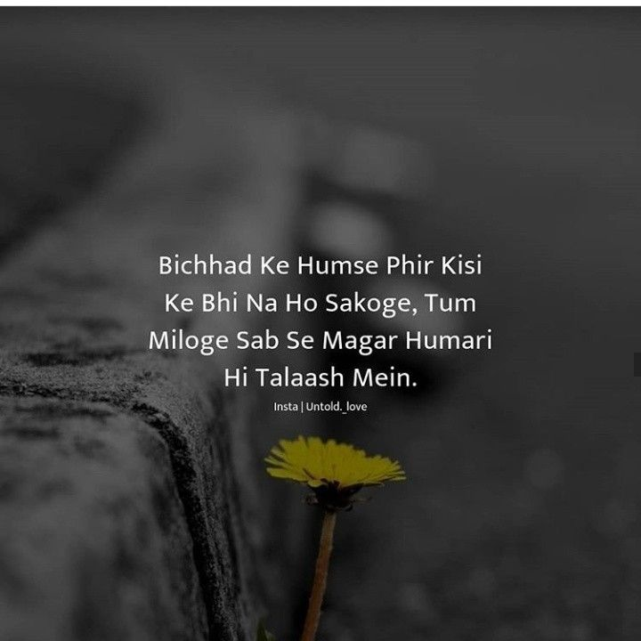 Pin By Nhαrkα Kαshyαp On Th0ught Quotes Sad Quotes Hindi