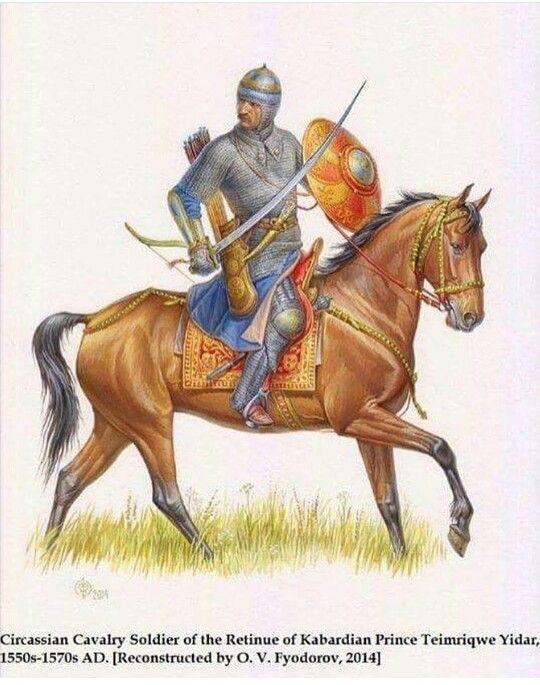 Circassian Prince cavalry