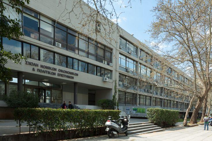 Αριστοτέλειο Πανεπιστήμιο Θεσσαλονίκης (κτίριο Νομικής) - στεγανοποίηση δώματος (1980)