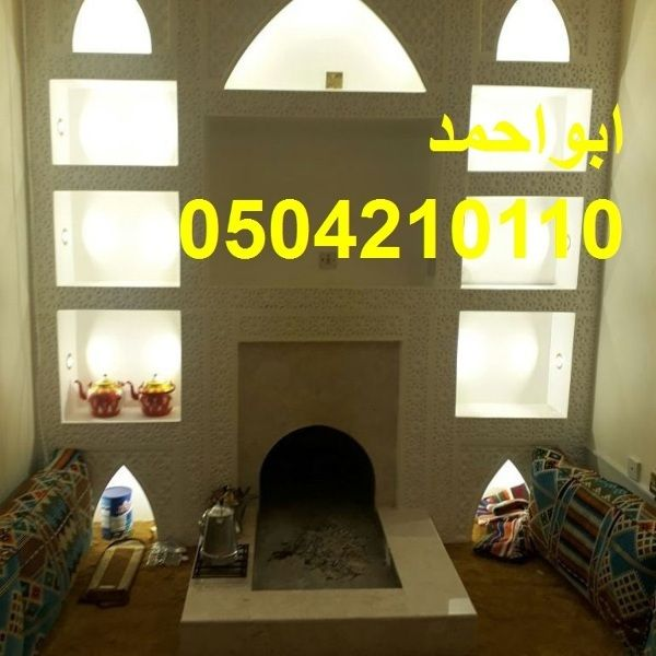 Pin By مشبات صور مشبات 0566572444 On مشبات Home Decor Decals Home Decor Home