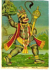 Hanuman - Wikipedia, the free encyclopedia