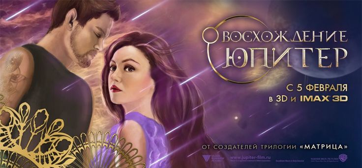 "Арт к конкурсу на virink.com «Восхождение Юпитер»  Art for the contest on virink.com ""Jupiter Ascending""  http://virink.com/art/196050"