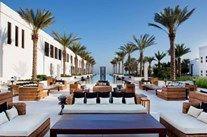 أفضل #حجز في #فنادق #مسقط #سلطنة #عمان #Hotels in #Oman #Beautiful #Travel