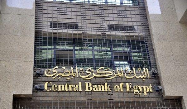 مواعيد عمل البنوك الجديدة بعد رمضان 2020 وحدود السحب والإيداع خمس خطوات Central Bank Egypt Lettering