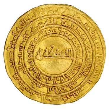 On August 27, 909** Imam al-Mahdi was publicly proclaimed as caliph in Sijilmasa (near modern-day Rissani in Morocco), North Africa, founding the Fatimid Caliphate, which began the 'golden age' of...