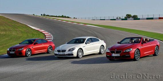 Трио БМВ 6 серии 2015 (BMW 6 series) после фейслифта. Четырехдверное купе, купе и кабриолет