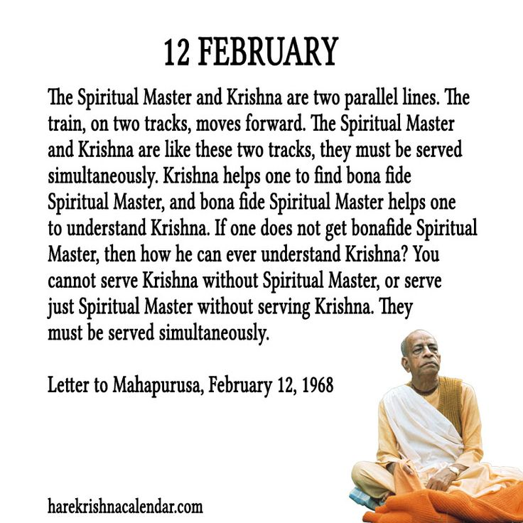 12 February  For full quote go to: http://quotes.iskcondesiretree.com/12-february/  Subscribe to Hare Krishna Quotes: http://harekrishnaquotes.com/subscribe/