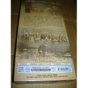 Tea House (13DVD) / CCTV / Chinese only / PAL / Chinese only $99