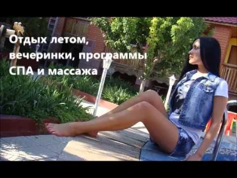 Дешевая гостиница Интурист СПА в Астрахани