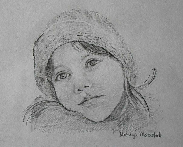 """Meryem Uzerli """" baby """" ☺♥ :*"""