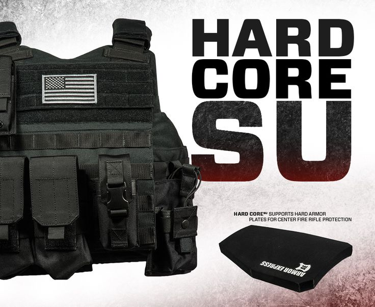 HardCore SU - New product web page for Armor Express. Body ...