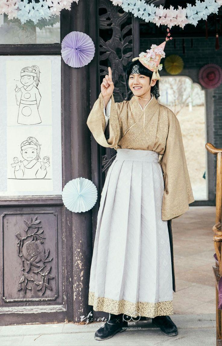 Credit: SBS. (SBS '보보경심: 려')