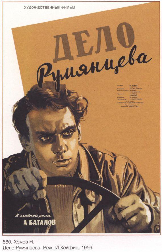 Stalin Soviet Propaganda poster 366 by SovietPoster on Etsy, $9.99