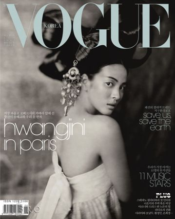 Vogue Korean