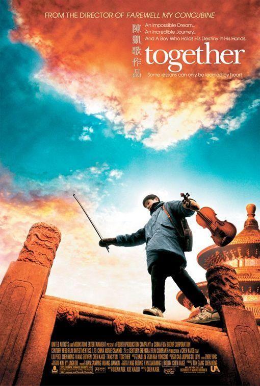 Soñando juntos (2002) - FilmAffinity