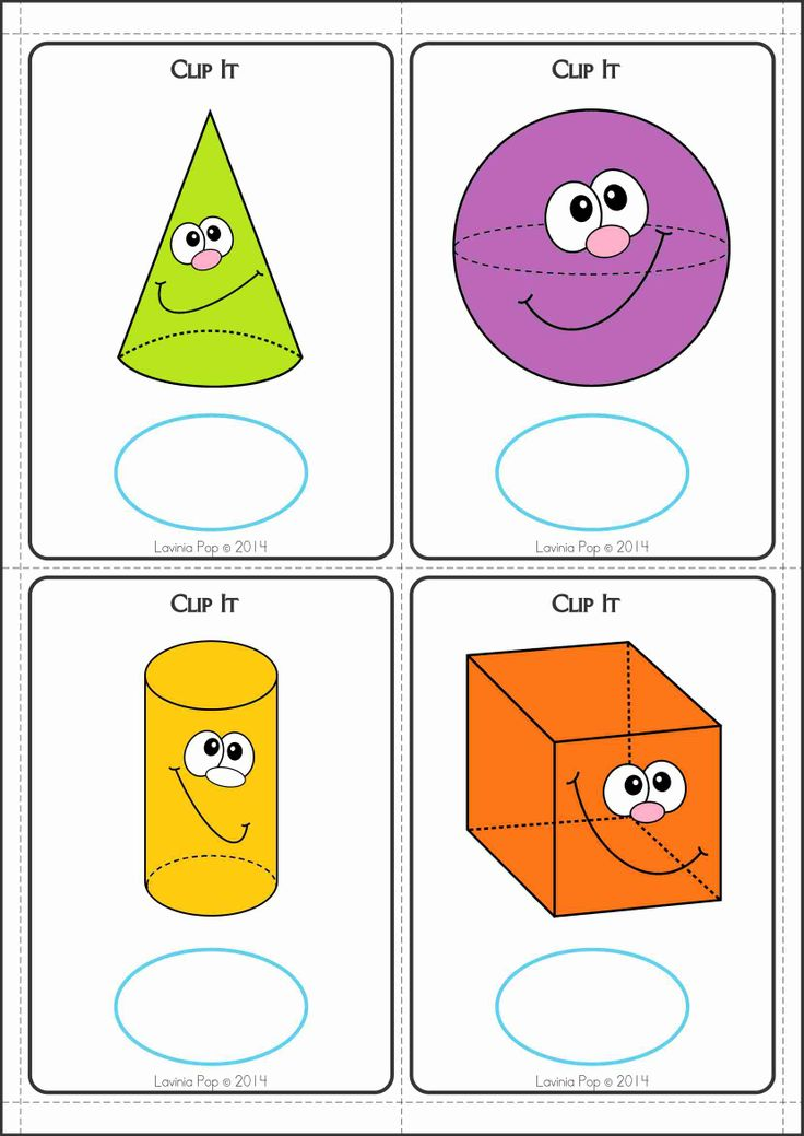 Kindergarten Math Centers - SPRING. 137 pages in total. A page from the unit: Clip It 3-D shape names