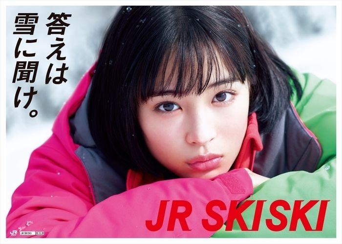 ぜんぶ雪のせいだ。胸キュン必至!JR SKISKIの歴代CM・女優・音楽を振り返ろう | hinata