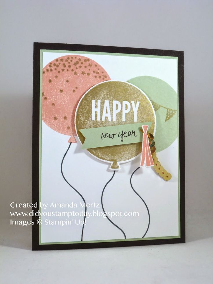 happy new year celebrate today balloon framelits christmas holidayschristmas cardsholiday